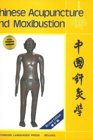 Deng Liangyue, Chinese Acupuncture And Moxibustion (forside)