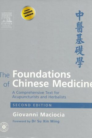 Giovanni Maciocia, The Fundations Of Chinese Medicine A Comprehensive Text For Acupuncturists And Herbalists Forside
