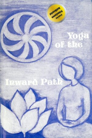 bokforside Yoga of the Inward Path