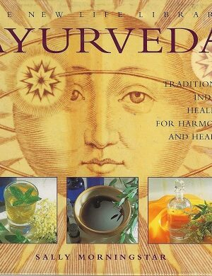 bokforside Ayurveda, Sally Morningstar